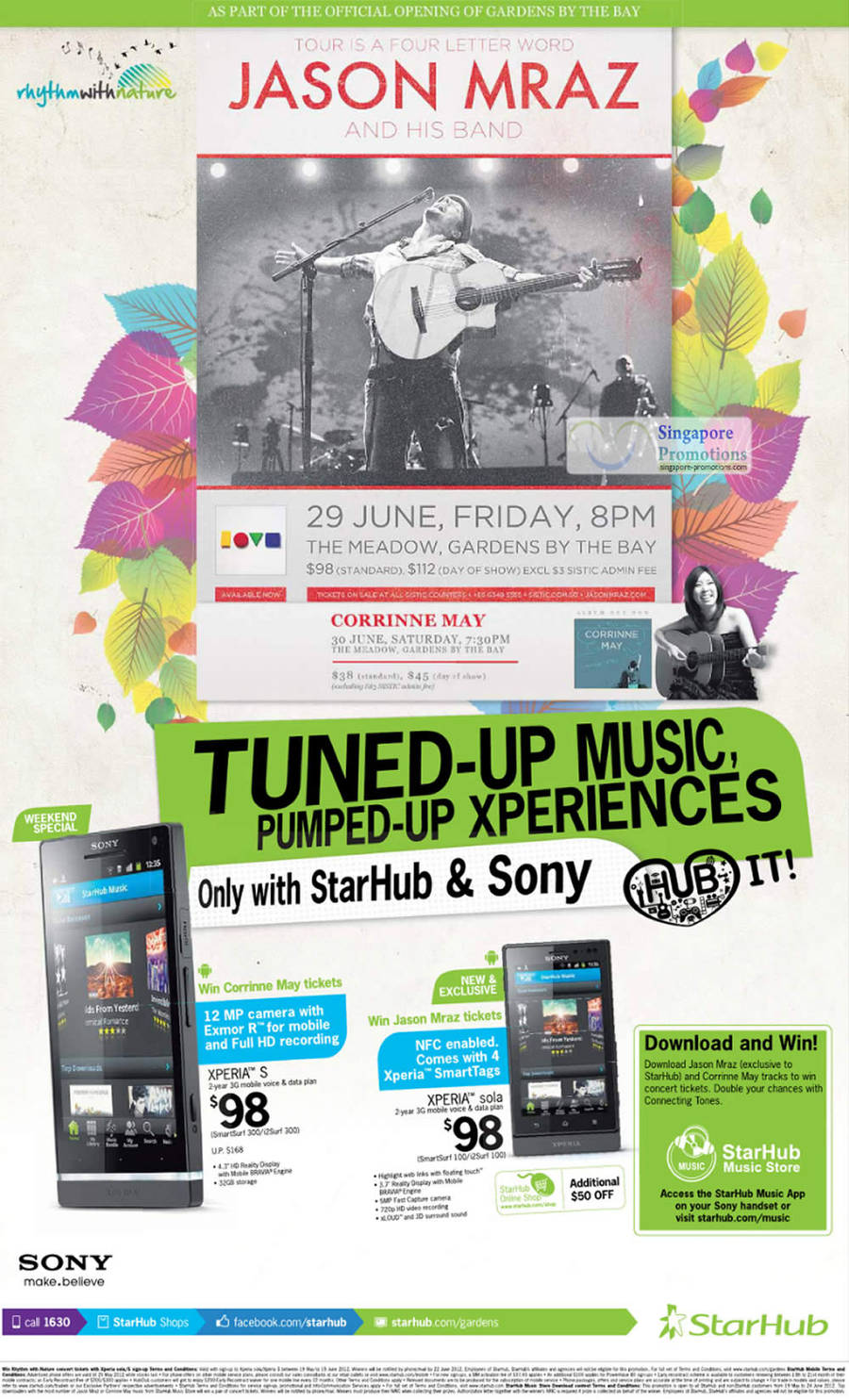 Sony Xperia S, Sony Xperia Sola