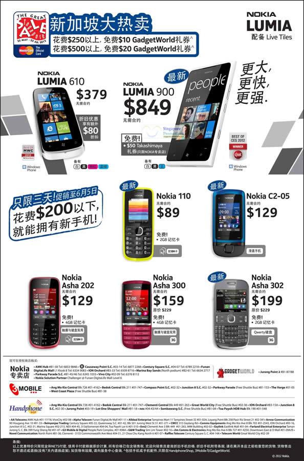 Nokia Lumia 610, Nokia Lumia 900, Nokia 110, Nokia C2-05, Nokia Asha 202, Nokia Asha 300, Nokia Asha 302