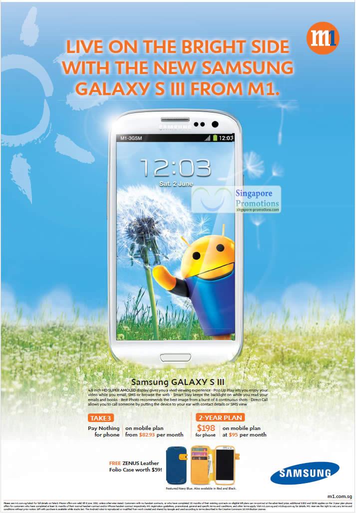Samsung Galaxy S III M1