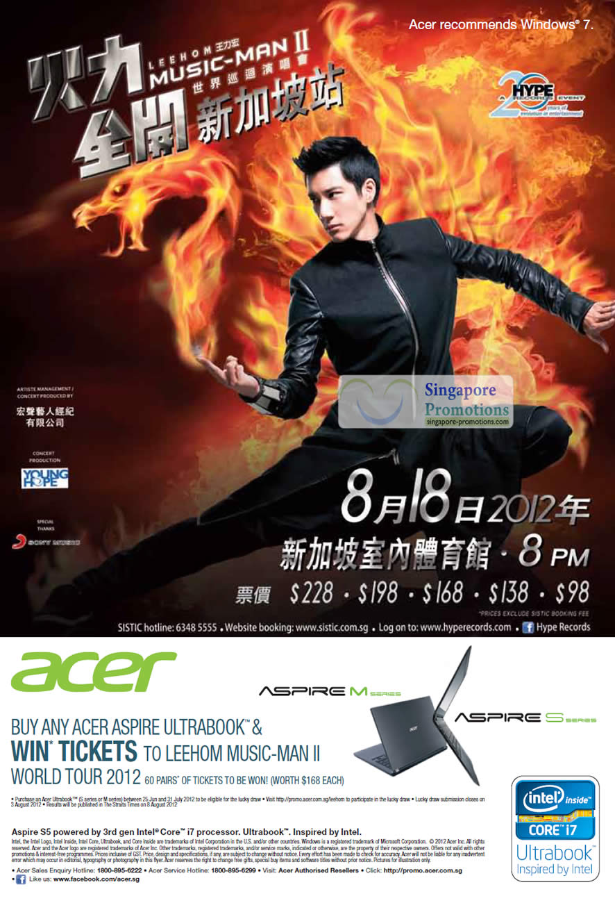 Win Leehom Music Man II World Tour Tickets