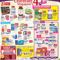 Read more about NTUC Unity Health Offers & Promotions 27 Jul - 23 Aug 2012
