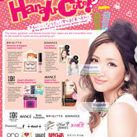 Read more about Guardian Health, Beauty & Personal Care Offers 26 Jul - 1 Aug 2012