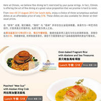 Read more about Chinois 50% Off Selected Seafood Dishes @ Resorts World Sentosa 5 Jul - 31 Aug 2012