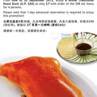 Read more about Lao Beijing $1 Whole Traditional Roast Duck Promotion 10 Jul - 30 Sep 2012