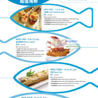Read more about Tung Lok Seafood Promotion @ Orchard Central & Arena Country Club 1 - 31 Jul 2012
