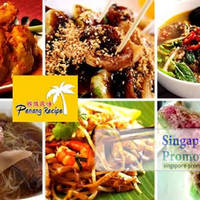 Read more about Penang Recipe 52% Off All-You-Can-Eat a la carte Penang Cuisine @ Upper Thomson 24 Jul 2012
