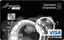 Standard Chartered SingPost Credit Card 4 Jul 2012