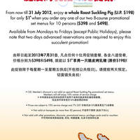Read more about Tung Lok Classics $1 Suckling Pig With Every $398 Promotional Menu 11 - 31 Jul 2012