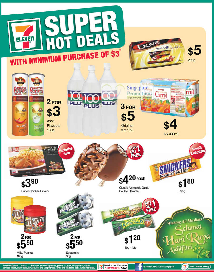 15 Aug Ice Cream Prices And Other Offers » 7-Eleven Magnum ...