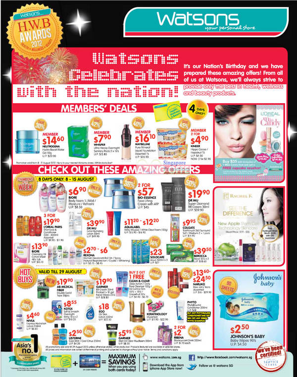 DR.WU Extra Hydrating Lotion, BEROCCA Boost, SOLOCARE Aqua, BIO-ESSENCE Face Lifting Cream