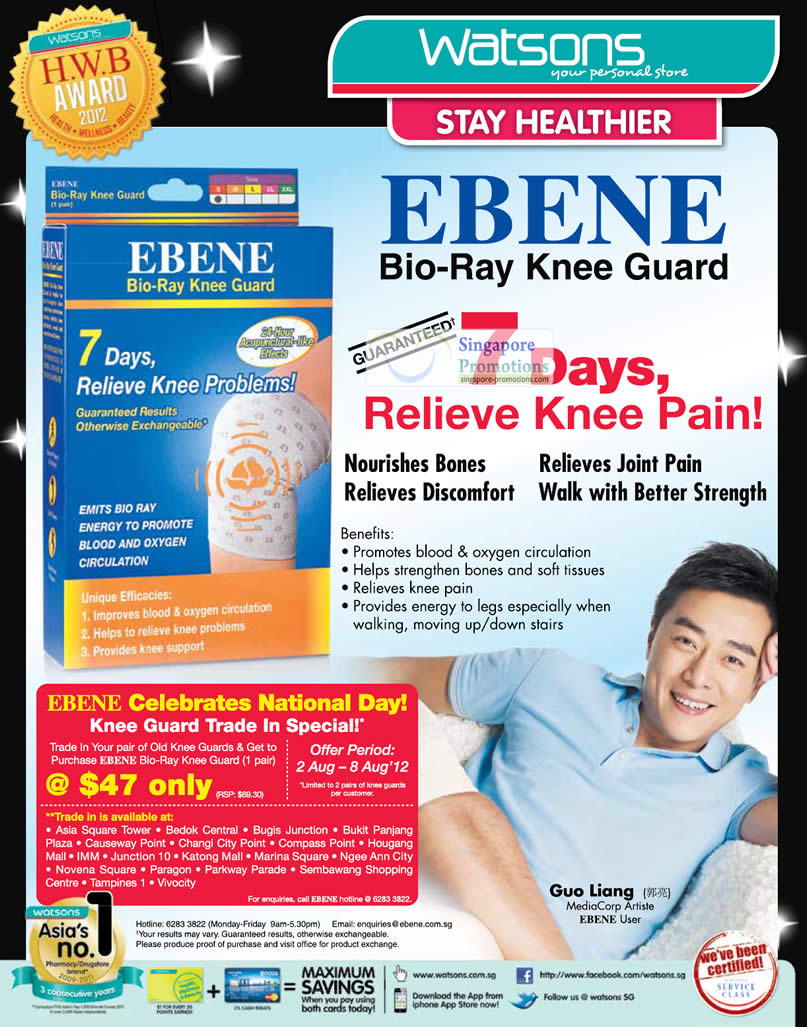 Ebene Bio Ray Knee Guard