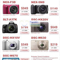 Read more about Juzz1 Sony Digital Camera Offers @ Funan DigitaLife Mall 6 - 26 Aug 2012