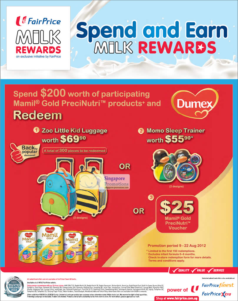 Mamil Gold Preci Nutri Rewards