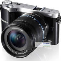 Read more about Samsung Singapore Launches NX20, NX210 & NX1000 Wi-fi Digital Cameras 3 Aug 2012