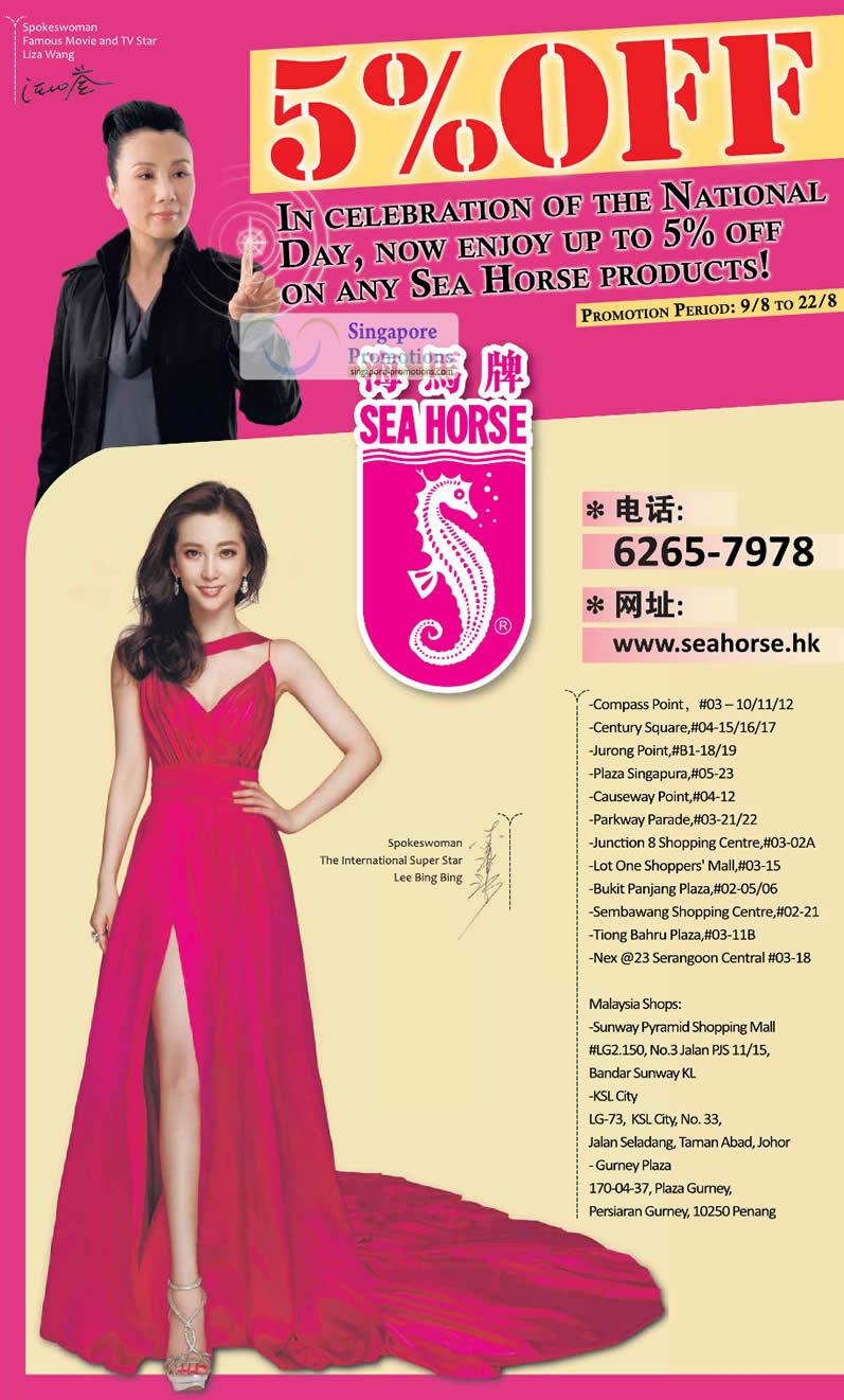 Sea Horse 9 Aug 2012
