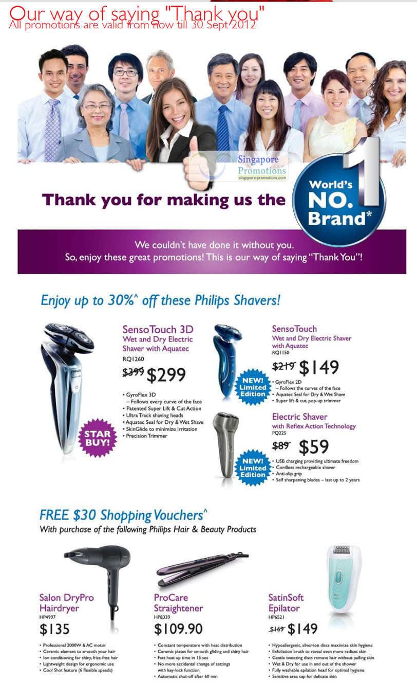 Philips SensoTouch Shaver RQ1260, Philips SensoTouch Shaver RQ1150, Philips Electric Shaver PQ225, Philips Salon DryPro Hair Dryer HP4997, Philips ProCare Hair Straightener HP8339, Philips SatinSoft Epilator HP6521