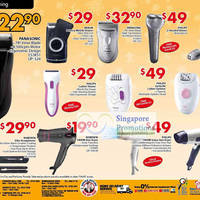Read more about Giant Hypermarket Christmas Catalogue Offers 2 - 31 Dec 2011