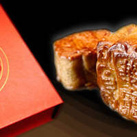 Read more about Hua Ting 40% Off Mid-Autumn Festival Mooncake Selections @ Orchard Hotel 4 Sep 2012