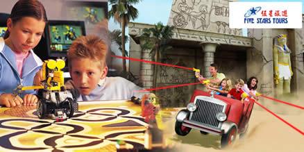 Legoland 12 Sep 2012