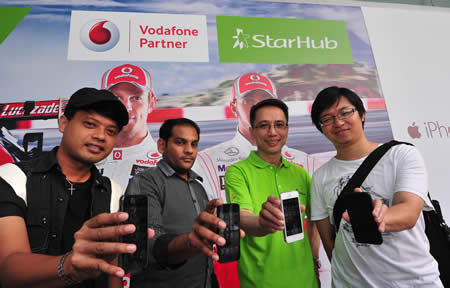 Starhub First 4 Customers