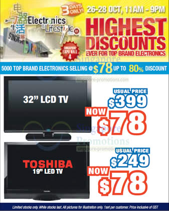 23 Oct Toshiba 19 LED TV, 32 LCD TV