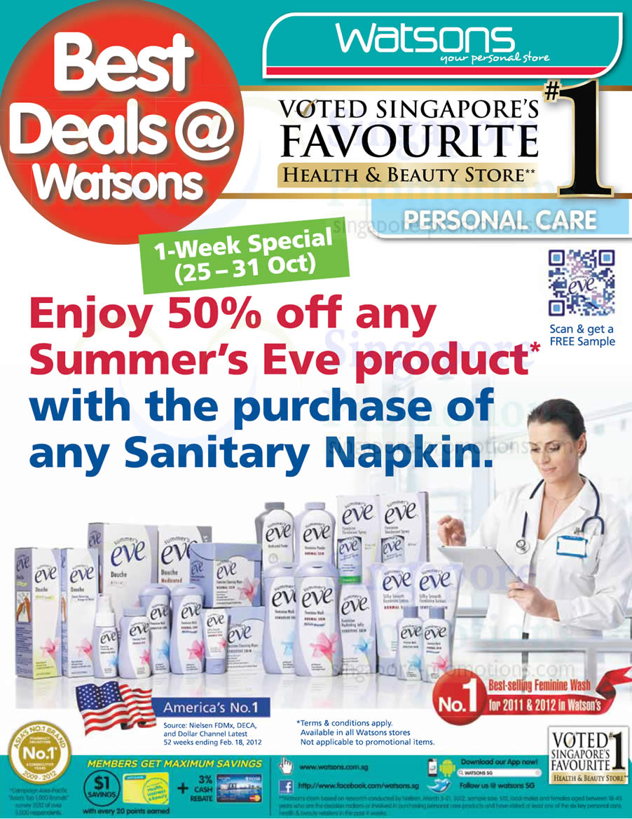 50 Percent Off Summers Eve Products With Napkin Purchase