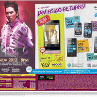 Read more about 6range Sony Smartphones No Contract Price List Offers 19 Oct 2012