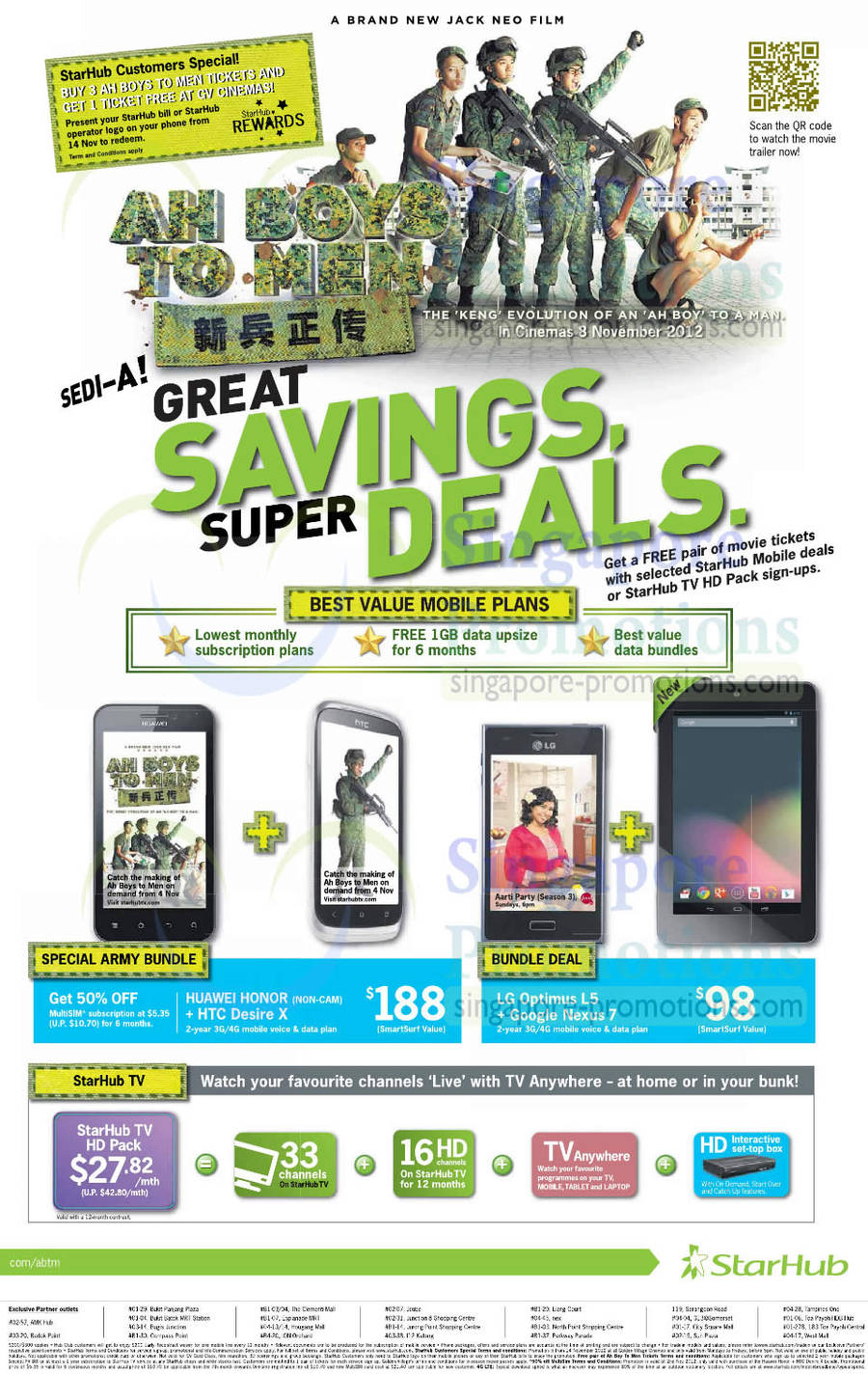 Army Bundle Huawei Honor n HTC Desire X, LG Optimus L5 n Google Nexus 7, Cable TV