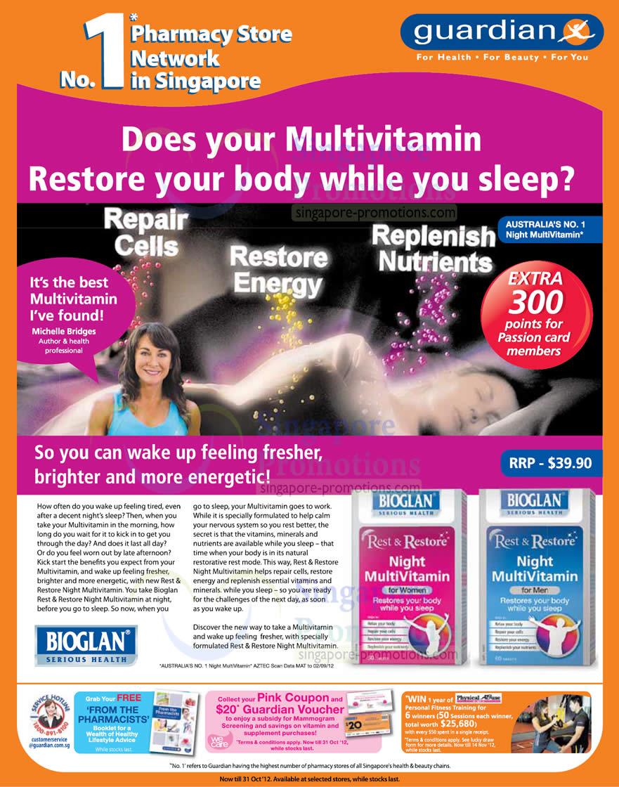 Bioglan Rest & Restore Night MultiVitamin for Women, Bioglan Rest & Restore Night MultiVitamin for Men