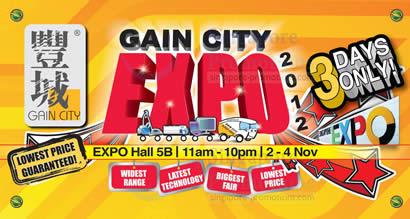 Gain City Expo Logo