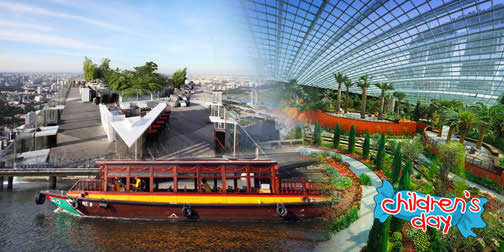 66 Off Gardens By The Bay Amp Singapore River Cruise Childrens Day Deal 4