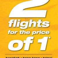 Read more about TigerAir Two Flights For The Price Of One Promotion 18 - 24 Oct 2012