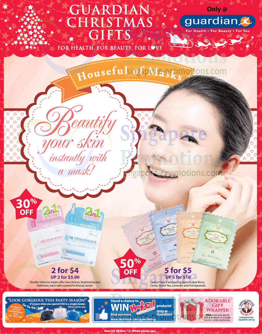 2in1 Masks with Brightening and Hydration beauty serum, Caviar, Green Tea, Lavender and Pomegranate Masks