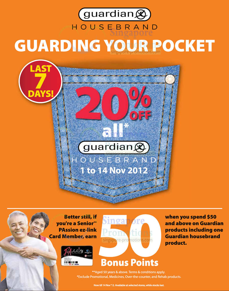 Guardian House Brand, Guarding Your Pocket, 7 Days 20 Percent Off all Guardian Housebrand