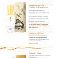 Read more about Sulwhasoo Limited Edition First Care Activating Serum @ Tangs 9 Nov 2012
