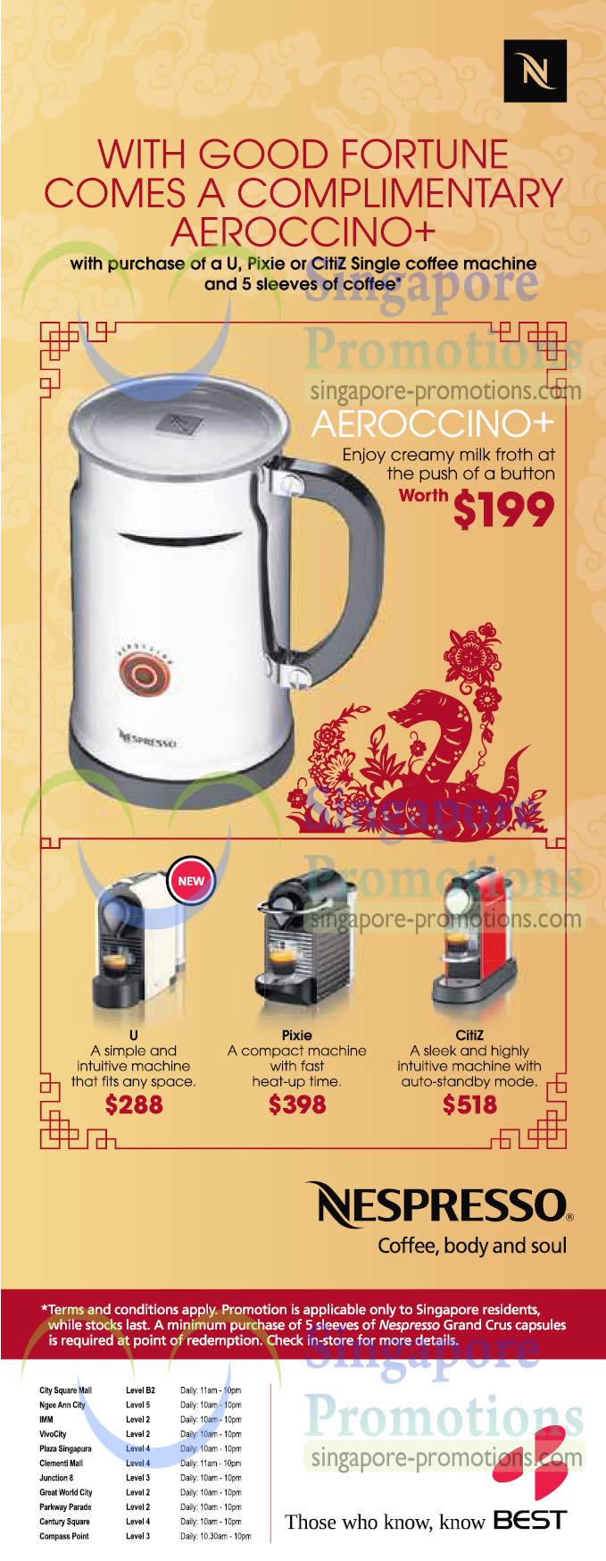 best denki nespresso coffee machines promotion offers 25 jan 2013. Black Bedroom Furniture Sets. Home Design Ideas