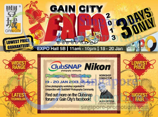 Gain City Expo 13 Jan 2013
