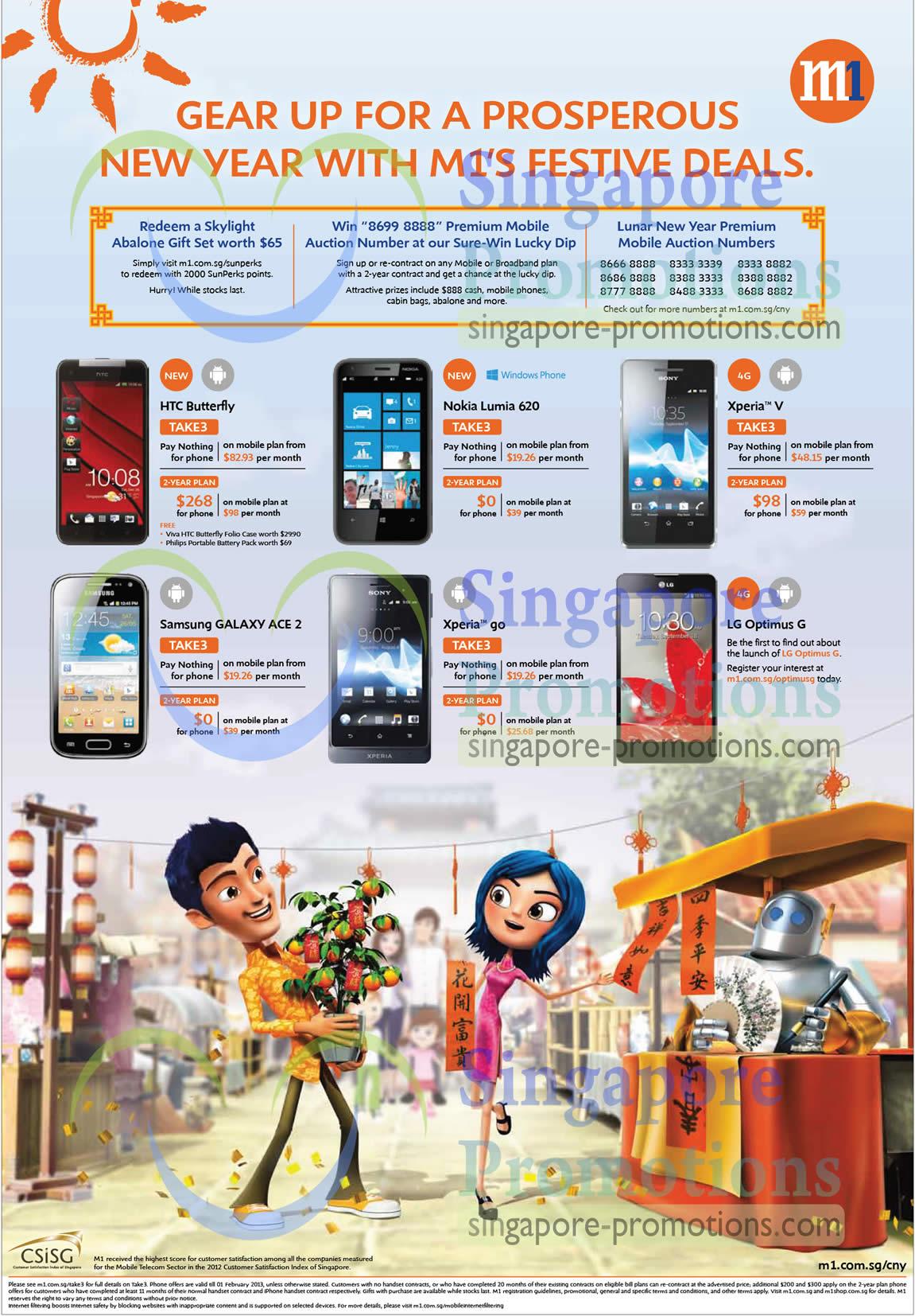 HTC Butterfly, Nokia Lumia 620, Sony Xperia V, Xperia Go, LG Optimus G, Samsung Galaxy Ace 2
