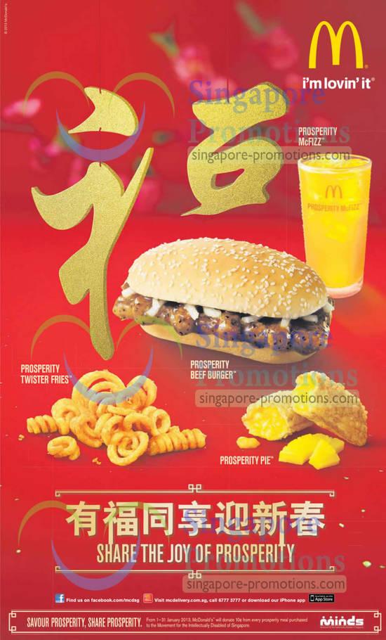 McDonalds 1 Jan 2013