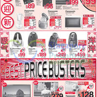 Read more about Best Denki TV, Digital Cameras & Appliances Offers 25 - 27 Jan 2013