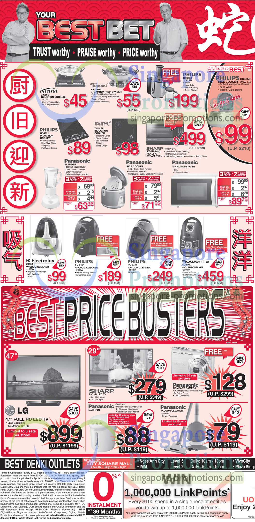 Mistral MIC18E Induction Cooker, Toyomi HS172DV Steamboat, Philips HR1866 Juicer, Philips HD4755 Rice Cooker, Philips HD4921 Induction Cooker, Taiyo TH-IC38 Induction Cooker, Sharp AX-1100V(s) Healsio Steam Oven, Electrolux Z1860 Vacuum Cleaner, Philips FC8454 Vacuum Cleaner, Philips FC8734 Vacuum Cleaner, Rowenta RO 5921 Vacuum Cleaner