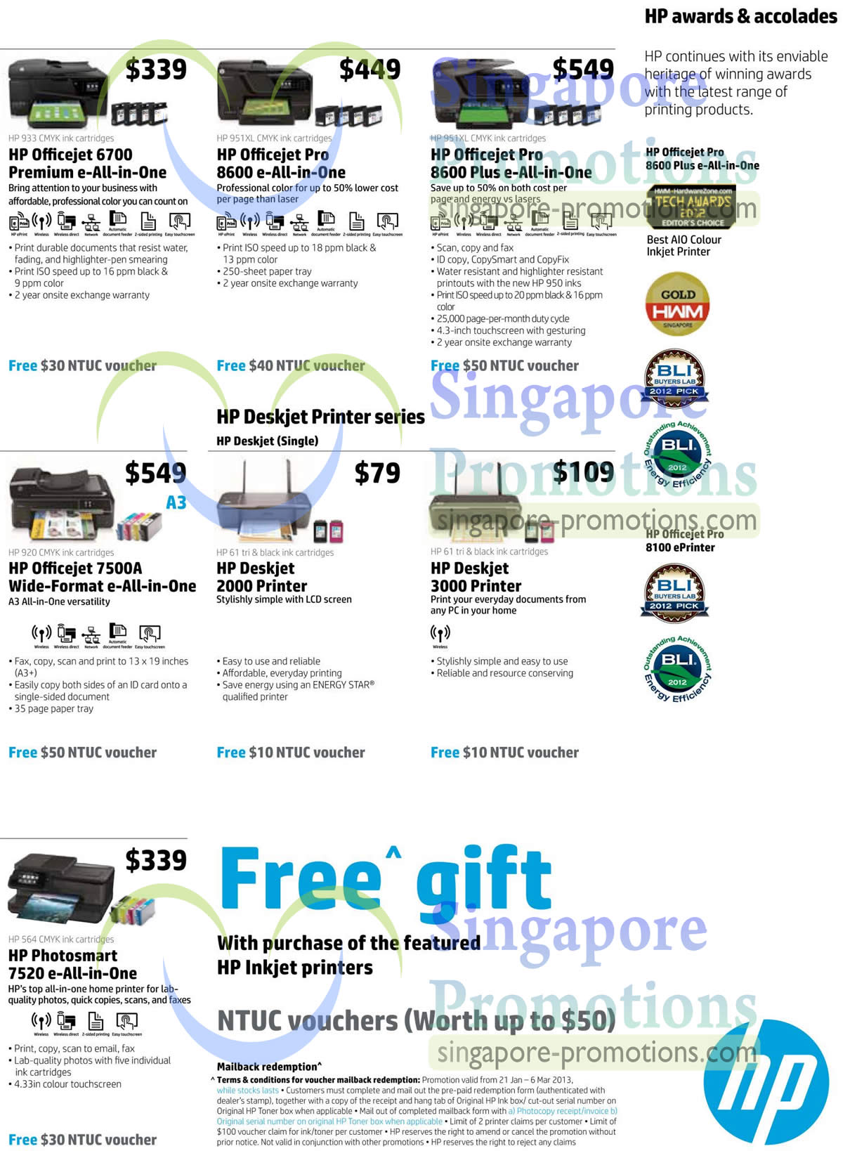 Hp 8600 coupons