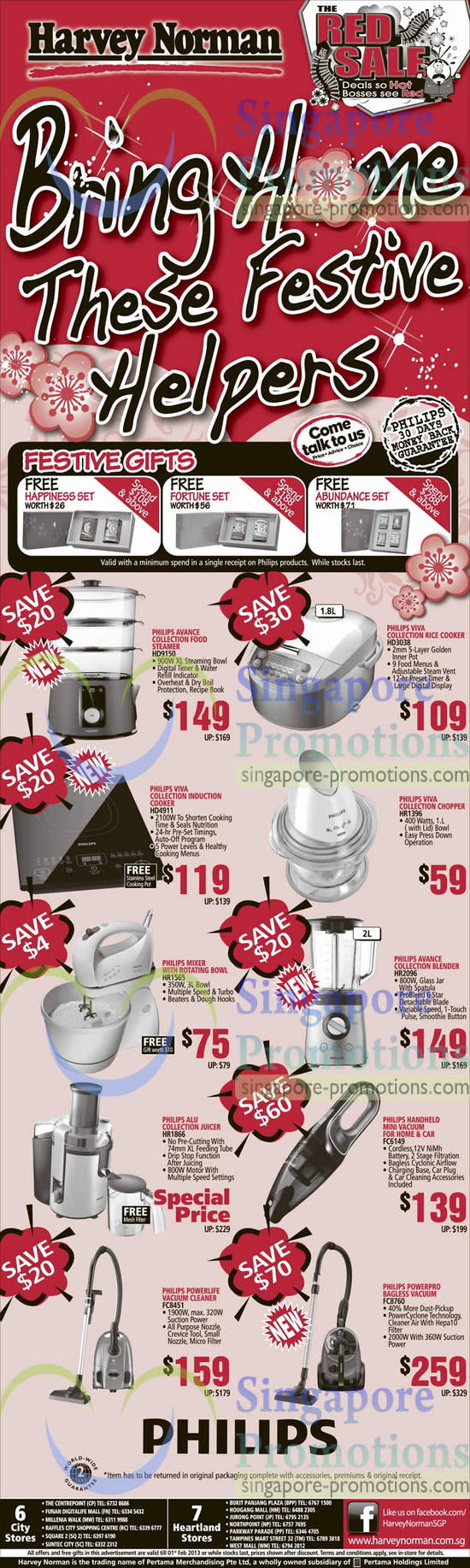 Philips HD9150 Food Steamer, Philips HD3038 Rice Cooker, Philps HD4911 Induction Cooker, Philips HR1396 Chopper, Philips HR1565 Mixer, Philips HR2096 Blender, Philips HR1866 Juicer, Philips FC6149 Vacuum Cleaner, Philips FC8451 Vacuum Cleaner, Philips FC8760 Vacuum Cleaner