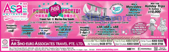 Asa Holidays 7 Feb 2013
