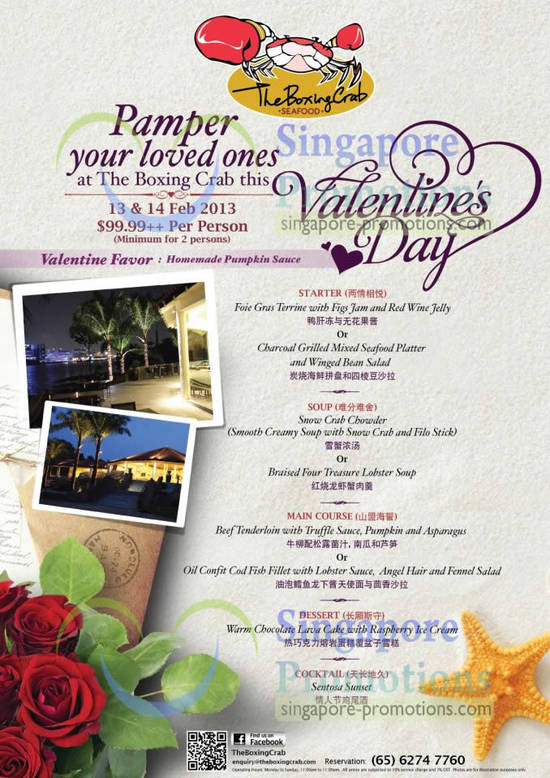 Boxing Crab Vday Menu