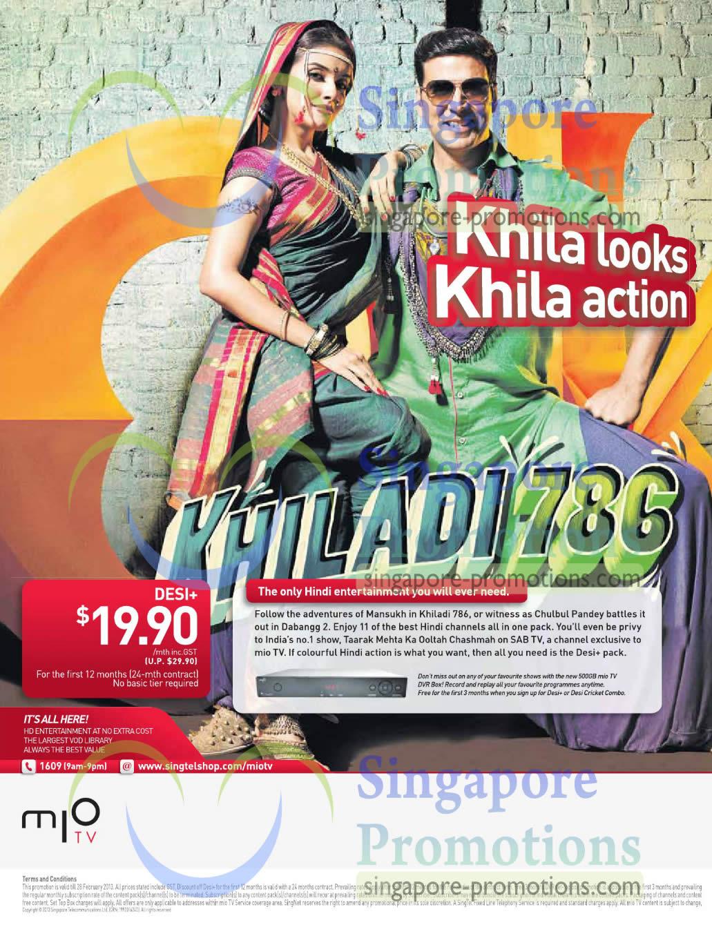 Mio TV Desi Plus Price
