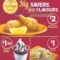Read more about McDonald's NEW Menu Items & Everyday Savers Combo Meals 21 Feb 2013
