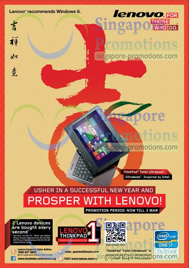 Prosper with Lenovo Promotion