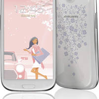 Read more about Samsung Launches La'Fleur Galaxy Smartphone Collection For Women 25 Feb 2013