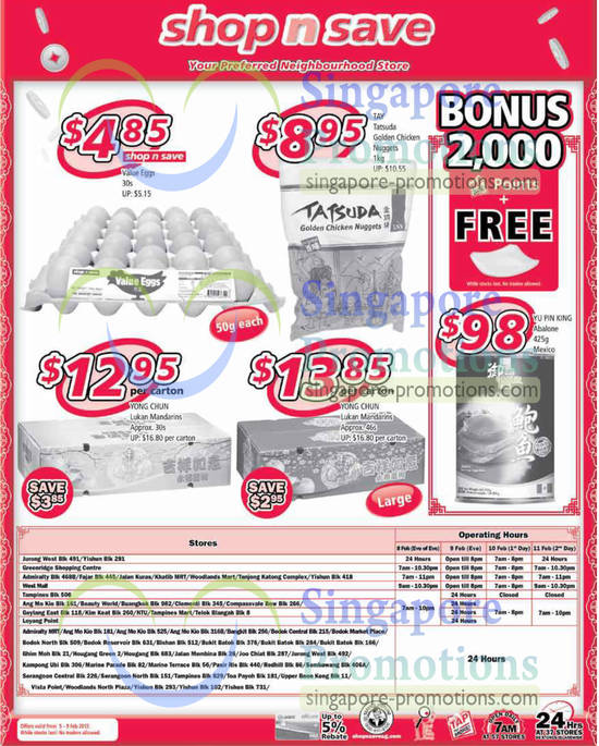 Shop n Save 5 Feb 2013